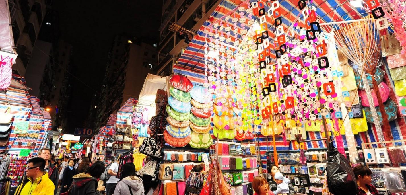 שוק הגברות (Ladies' Market) בשכונת צים שא צוי, הונג קונג